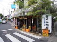 asahori003.jpg
